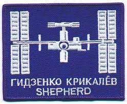 Expedition 1 patch. Image credit Space Patches