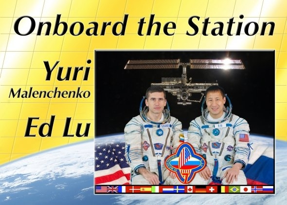 The Expedition 7 Crew Poster. Image credit NASA