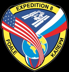 Expedition 8 patch. Image credit SpaceFacts