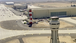 Edwards_AFB_control_tower