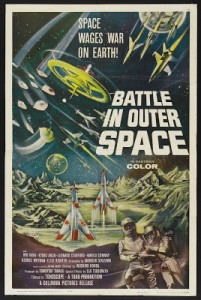 Let's not fool ourselves. This could really happen at some point. And it probably isn't going to be us attacking Earth for a long while. Image credit: Weird Posters