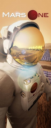 Marstronaut