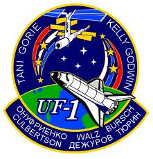 STS-108-patch